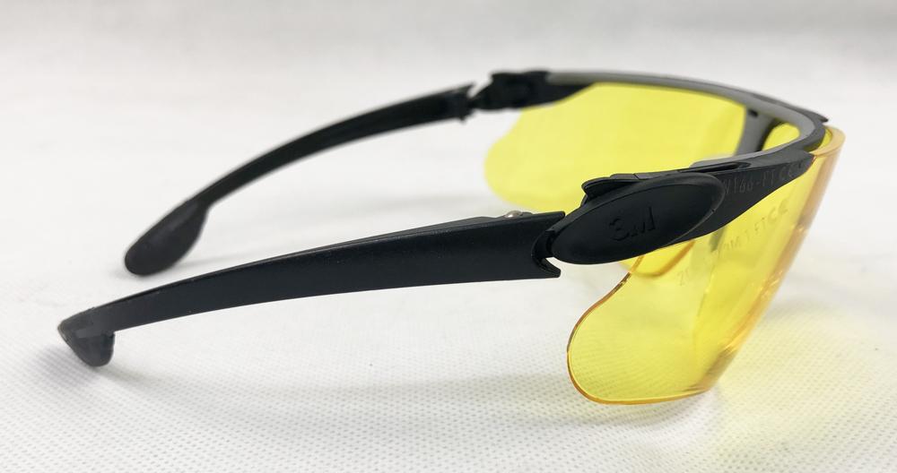 3M Peltor Schießbrille Maxim Ballistic gelb